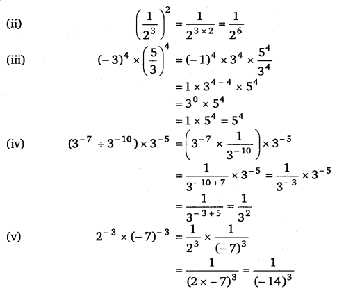 NCERT Solutions for Class 8 Maths Chapter 12 Exponents and Powers 3