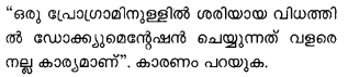 Plus One Computer Science Model Question Papers Paper 2.10