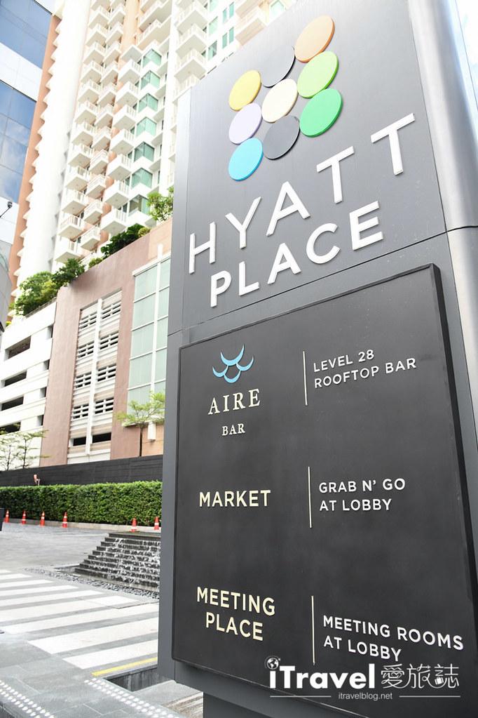 曼谷素坤逸凱悅嘉軒飯店 Hyatt Place Bangkok Sukhumvit (2)