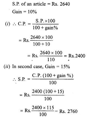 Selina Concise Mathematics class 7 ICSE Solutions - Profit, Loss and Discount-b4