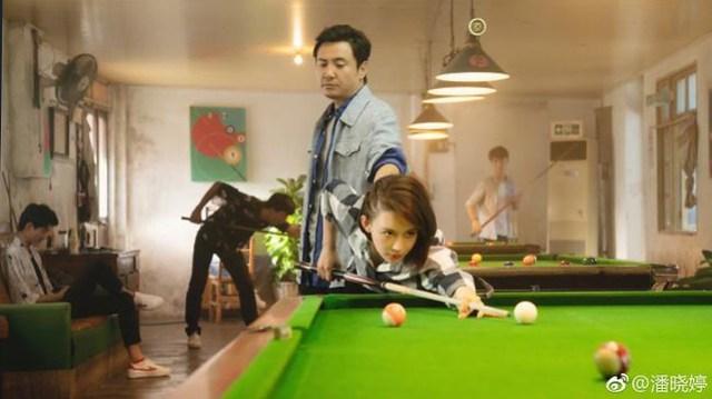 Pan Xiao Ting cameo Pegasus