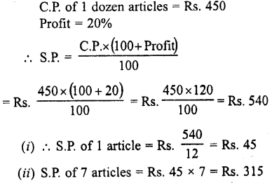 Selina Concise Mathematics class 7 ICSE Solutions - Profit, Loss and Discount-c14