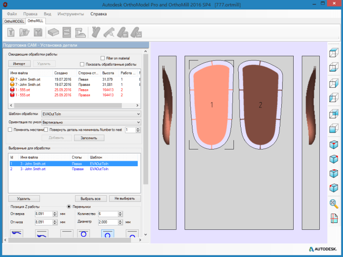 Programming with Autodesk OrthoMILL Pro 2016 SP4 full