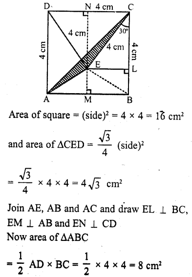 RD Sharma Class 10 Solutions Chapter 13 Areas Related to Circles MCQS -45