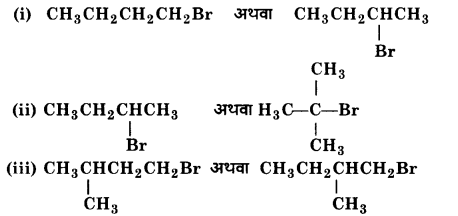 UP Board Solutions for Class 12 Chapter 10 Haloalkanes and Haloarenes Q.7.1