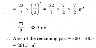 RD Sharma Class 10 Solutions Chapter 13 Areas Related to Circles Ex 13.4 - 4a