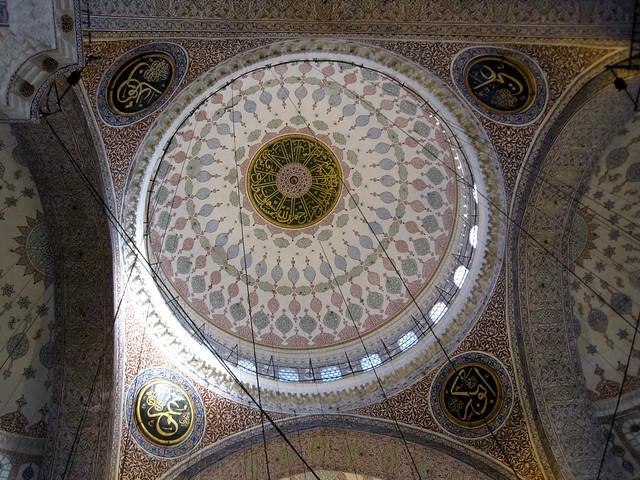 Mezquita Nueva 3