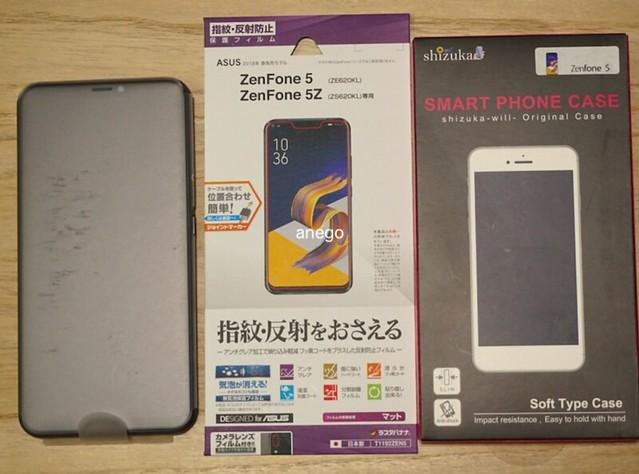 ZenFone 5Z アクセサリーなど