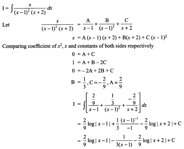 CBSE Sample Papers for Class 12 Maths Paper 7 S16