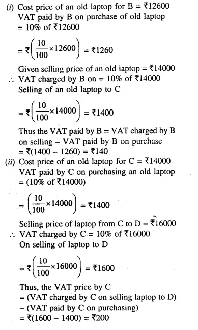 Selina Concise Mathematics Class 10 ICSE Solutions Chapterwise Revision Exercise 5
