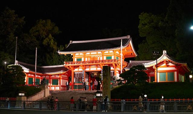 八坂神社 20時