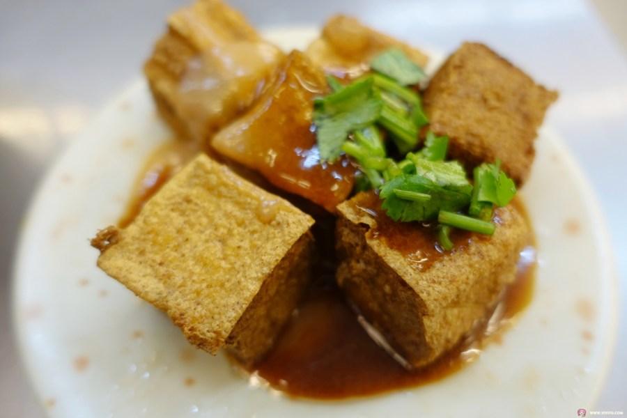 三民路,傳統古早味,桃園美食,米粉湯,米食堂,紅燒肉,銅板美食,鹹粥 @VIVIYU小世界