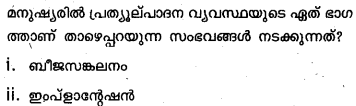 Plus Two Zoology Model Question Papers Paper 5.10