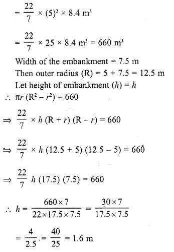 RD Sharma Class 10 Solutions Chapter 14 Surface Areas and Volumes  RV 4
