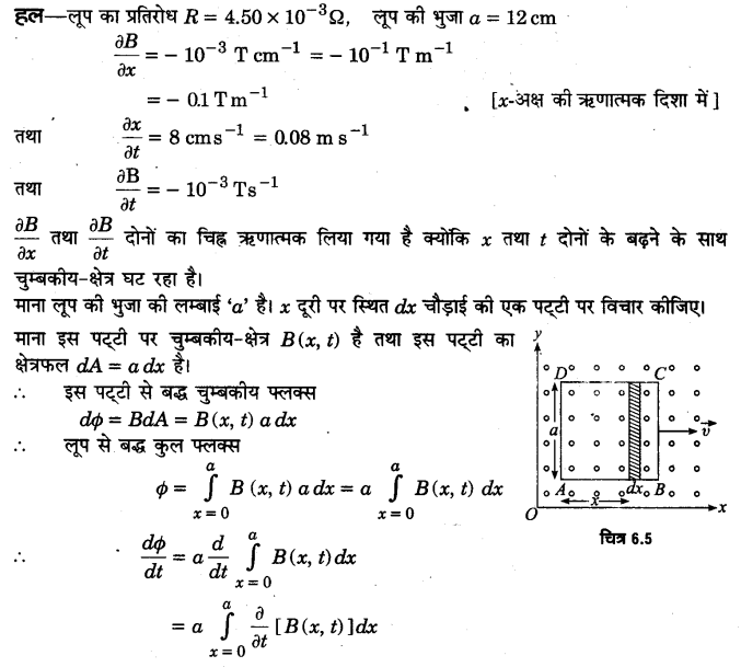 UP Board Solutions for Class 12 Physics Chapter 6 Electromagnetic Induction Q12