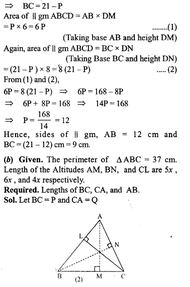 ML Aggarwal Class 9 Solutions for ICSE Maths Chapter 14 Theorems on Area    15b