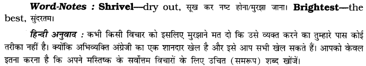 NCERT Solutions for Class 6 English Honeysuckle Poem Chapter 6 The Wonderful Words 1