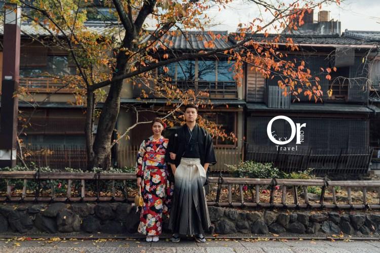 京都和服推薦 我們的日式婚紗選這家!情侶和服體驗、近清水寺京都美景!會中文的台灣店員-京都和服出租 京小町