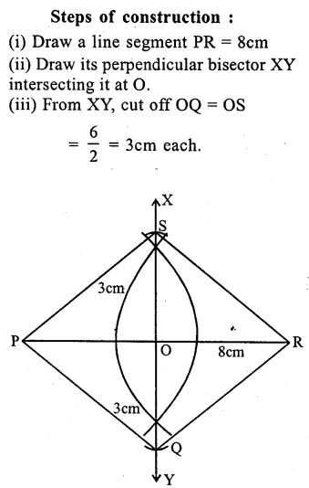 ML Aggarwal Class 9 Solutions for ICSE Maths Chapter 13 Rectilinear Figures  ex 2  20