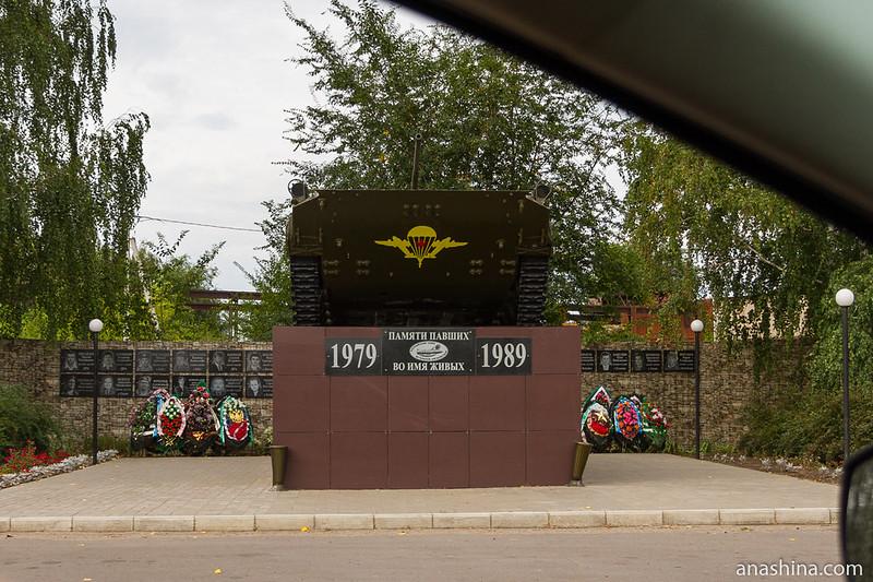 Памятник воинам-афганцам, Калач, Воронежская область