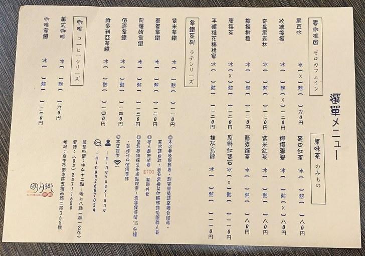 45239723074 c0600472b2 b - 熱血採訪|明月鄉釜飯專研,全台首見超療癒舒芙蕾釜飯,來自日本傳統鍋飯,每鍋從生米煮成熟飯(已歇業)