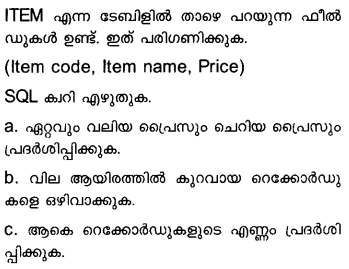 Plus Two Computer Application Model Question Papers Paper 4Q27