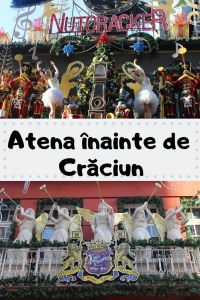 Atena de Craciun