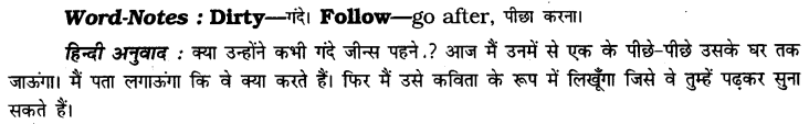 NCERT Solutions for Class 6 English Honeysuckle Poem Chapter 5 Where Do All the Teachers Go 6