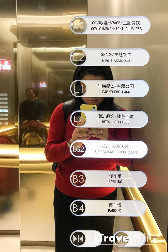 中國上海杭州行程攻略 (54)