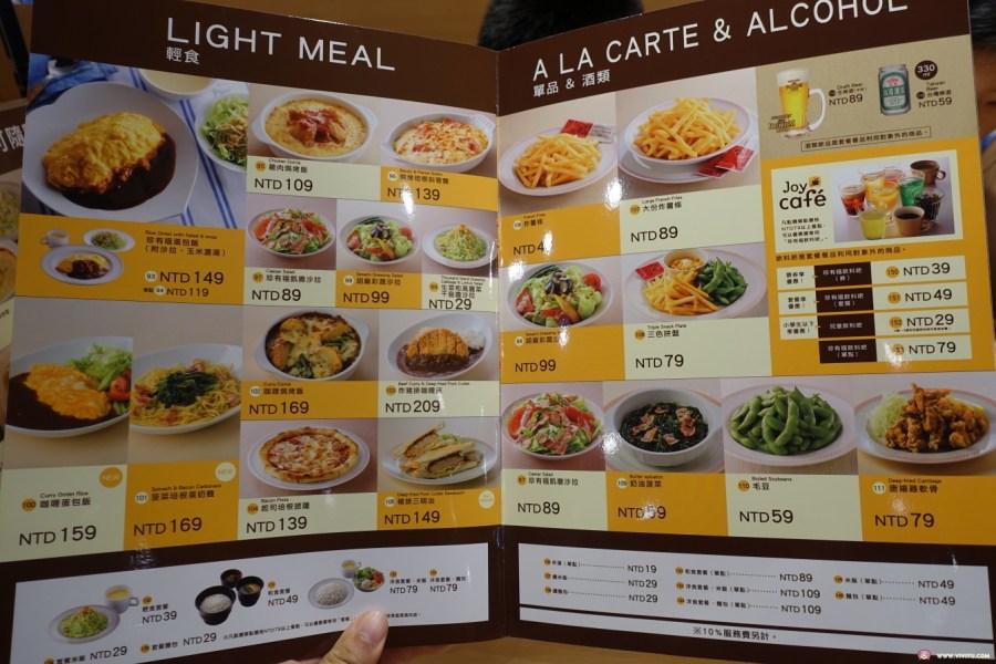 Joyfull Restaurant(桃園統領店),寶可夢贊助商道館,平價餐廳,日式料理,桃園美食,統領美食,臺灣珍有福 @VIVIYU小世界