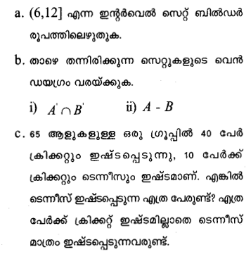 Plus One Maths Model Question Papers Paper 3Q18