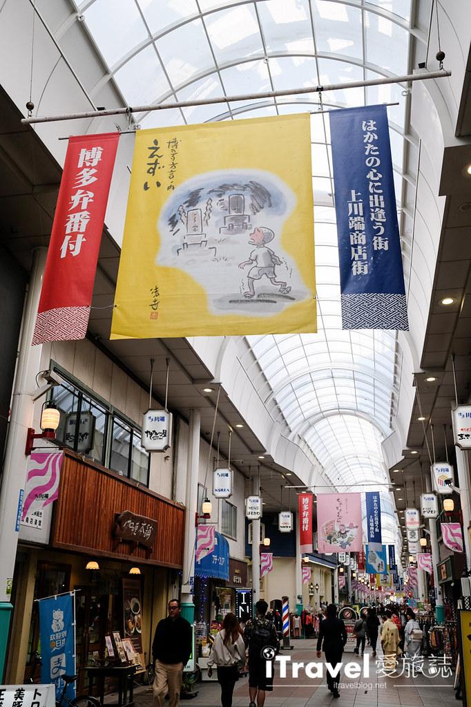 福冈商场推荐 博德川端通商店街 (22)