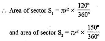 RD Sharma Class 10 Solutions Chapter 13 Areas Related to Circles MCQS -34
