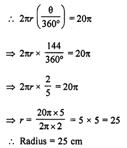 RD Sharma Class 10 Solutions Chapter 13 Areas Related to Circles Ex 13.2 - 3