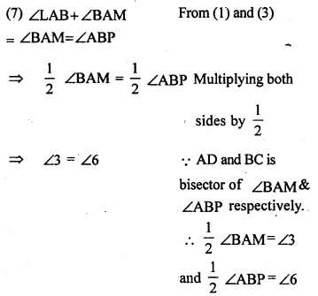 ML Aggarwal Class 9 Solutions for ICSE Maths Chapter 13 Rectilinear Figures  ex 17e