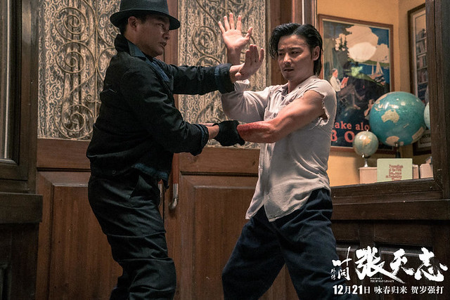Master Z Tony Jaa Max Zhang