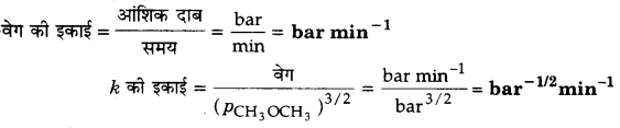 UP Board Solutions for Class 12 Chapter 4 Chemical Kinetics 2Q.4