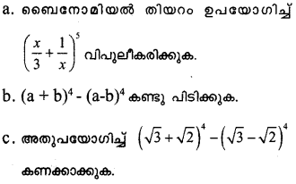 Plus One Maths Model Question Papers Paper 4Q21.1