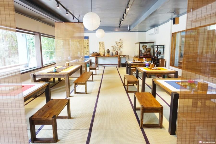 [龍潭美食]蘭亭映月無菜單料理│日式禪風庭園景觀餐廳~適合作為藝文空間或婚禮場所 @VIVIYU小世界