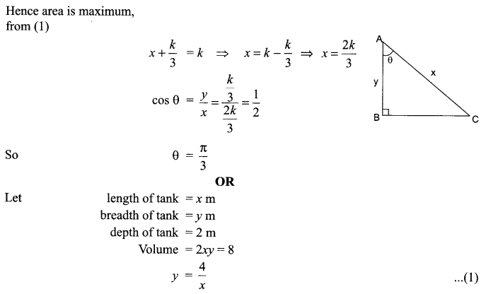 CBSE Sample Papers for Class 12 Maths Paper 7 S24.1