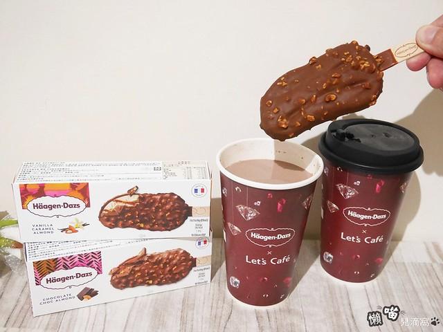 Let's Cafe