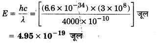UP Board Solutions for Class 12 Physics Chapter 11 Dual Nature of Radiation and Matter A13