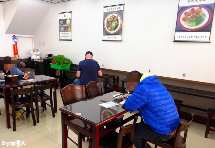 31792900707 c6e31b31fd b - 懷舊麵食館|超猛四川麻辣口味,推薦特級紅燒牛肉麵、香炸魚肉牛湯麵、鮮肉大餛飩