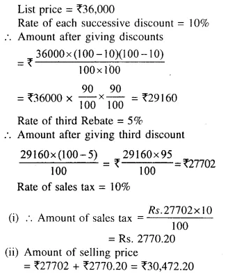 Selina Concise Mathematics Class 10 ICSE Solutions Chapterwise Revision Exercise 2