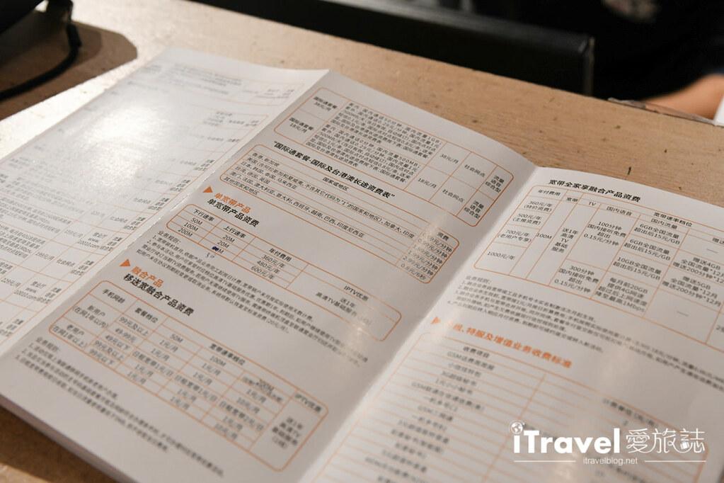 中國上海杭州行程攻略 (10)