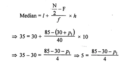 RD Sharma 10 Solutions Chapter 7 Statistics