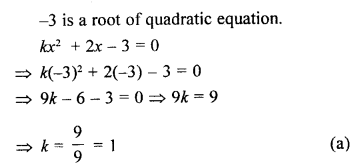 ML Aggarwal Class 9 Solutions for ICSE Maths Chapter 7 Quadratic
