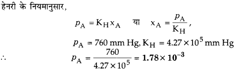 UP Board Solutions for Class 12 Chemistry Chapter 2 Solutions 2Q.35