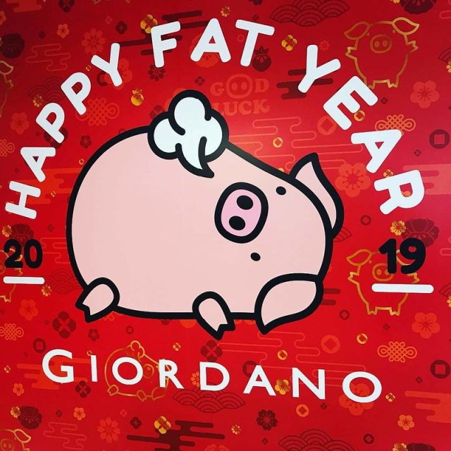 Giordano Chinese year of the pig 2019