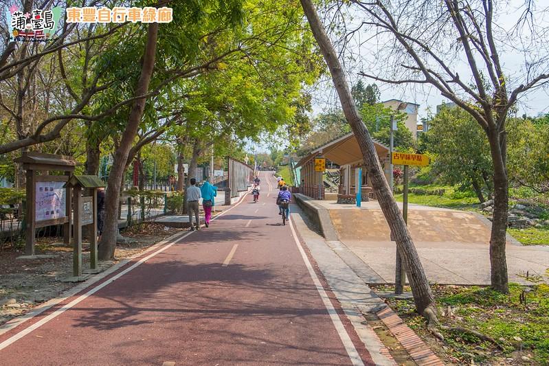 東豐自行車綠廊06